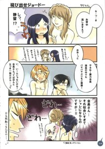 Rating: Questionable Score: 1 Tags: fujino_shizuru kuga_natsuki mai_hime naked takemaru tokiha_mai towel User: Radioactive