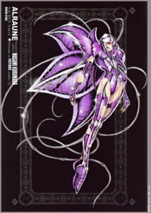 Rating: Safe Score: 9 Tags: future_studio saint_seiya User: Radioactive