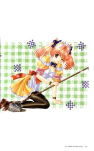 Rating: Safe Score: 6 Tags: kimizuka_aoi User: Davison