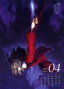 Rating: Safe Score: 10 Tags: calendar kara_no_kyoukai ryougi_shiki takeuchi_takashi type-moon User: Kalafina