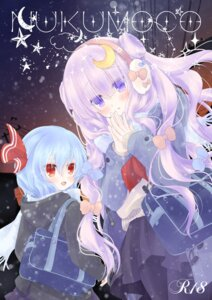 Rating: Safe Score: 12 Tags: pantyhose patchouli_knowledge remilia_scarlet seifuku shiromomo touhou User: fairyren