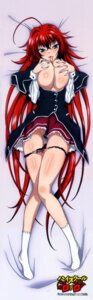 Rating: Explicit Score: 89 Tags: breast_hold breasts cleavage cum dakimakura fixed highschool_dxd no_bra panty_pull rias_gremory seifuku User: DDD