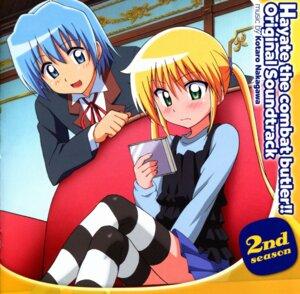 Rating: Safe Score: 18 Tags: ayasaki_hayate disc_cover hayate_no_gotoku sanzenin_nagi thighhighs User: sdlin2006