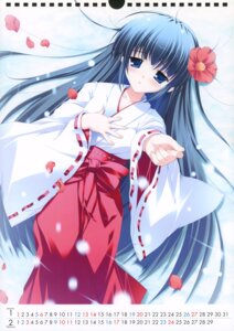 Rating: Safe Score: 31 Tags: mikeou miko pink_chuchu User: fireattack
