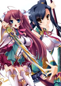 Rating: Questionable Score: 28 Tags: kanu koihime_musou ryuubi shin_koihime_musou sword tagme thighhighs weapon User: Radioactive