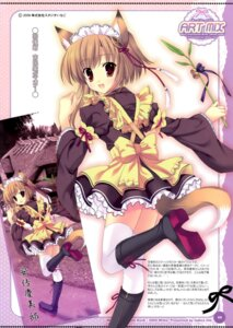 Rating: Safe Score: 25 Tags: animal_ears indico_lite maid mitha nekomimi tail thighhighs User: androgyne