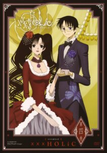 Rating: Safe Score: 9 Tags: kunogi_himawari screening watanuki_kimihiro xxxholic User: charunetra