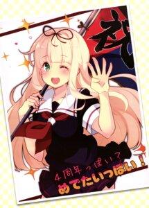 Rating: Safe Score: 38 Tags: kantai_collection seifuku yuudachi_(kancolle) User: drop