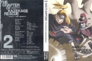 Rating: Safe Score: 2 Tags: deidara gaara male naruto naruto_shippuden screening User: calebjoe