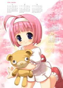 Rating: Safe Score: 10 Tags: akiba_hideki calendar funifuniya User: hugo_victor