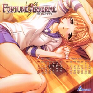 Rating: Safe Score: 12 Tags: bekkankou calendar fortune_arterial yuuki_kanade User: admin2