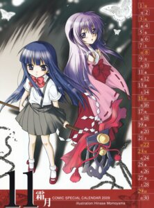 Rating: Safe Score: 13 Tags: calendar furude_rika hanyuu higurashi_no_naku_koro_ni horns miko momoyama_hinase seifuku User: Shuugo