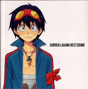 Rating: Safe Score: 5 Tags: binding_discoloration disc_cover male simon tengen_toppa_gurren_lagann User: charunetra
