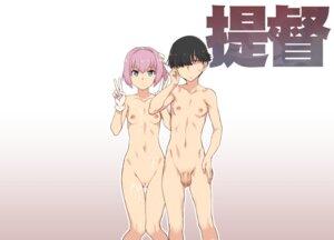 Rating: Explicit Score: 15 Tags: admiral_(kancolle) censored cum kantai_collection naked nipples penis pussy shiranui_(kancolle) takemura_sesshu User: yanis