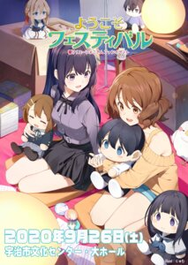 Rating: Questionable Score: 21 Tags: chibi chitanda_eru crossover dress hibike!_euphonium hirasawa_yui hyouka k-on! kitashirakawa_tamako kousaka_reina nyum oumae_kumiko seifuku sweater tamako_market violet_evergarden violet_evergarden_(character) User: Dreista