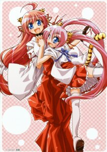 Rating: Safe Score: 10 Tags: animal_ears mikage miko tail thighhighs toranoana User: midzki