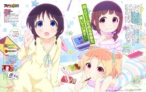 Rating: Safe Score: 36 Tags: cream fuda_yumine fujikawa_kayo furukawa_hideki honda_tamaki magic_of_stella pajama User: drop