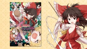 Rating: Safe Score: 12 Tags: hakurei_reimu jpeg_artifacts touhou wallpaper User: raina1971