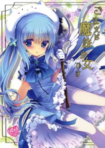Rating: Questionable Score: 63 Tags: cameltoe dress gochuumon_wa_usagi_desu_ka? kafuu_chino pantsu pantyhose takashina_asahi weapon User: Twinsenzw