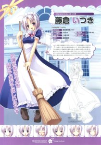 Rating: Safe Score: 8 Tags: fujikura_itsuki maid profile_page tsunagaru★bangle windmill User: admin2