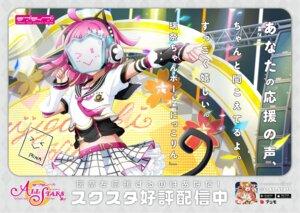 Rating: Safe Score: 10 Tags: animal_ears autographed headphones love_live!_nijigasaki_high_school_idol_club love_live!_school_idol_festival_all_stars nekomimi tagme tail tennouji_rina User: saemonnokami