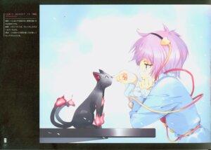 Rating: Safe Score: 11 Tags: fancy_fantasia komeiji_satori neko touhou ueda_ryou User: tcsww12345