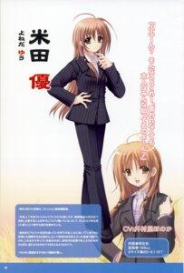 Rating: Safe Score: 5 Tags: nishimata_aoi oretachi_ni_tsubasa_wa_nai profile_page yoneda_yuu User: syaoran-kun