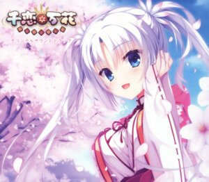 Rating: Questionable Score: 70 Tags: disc_cover kobuichi miko senren_banka tomotake_yoshino yuzu-soft User: Twinsenzw