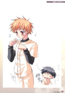 Rating: Safe Score: 1 Tags: hinadamari katagiri_hinata male ookiku_furikabutte User: WtfCakes