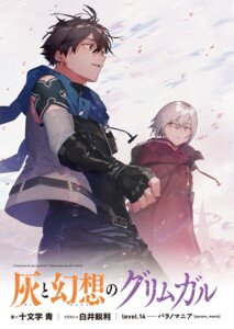 Rating: Safe Score: 4 Tags: hai_to_gensou_no_grimgar shirai_eiri tagme User: kiyoe