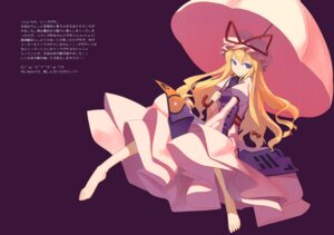 Rating: Safe Score: 14 Tags: dress fixed missing_link shingo touhou yakumo_yukari User: MosquitoJack