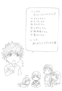 Rating: Questionable Score: 3 Tags: accelerator chibi index kamijou_touma last_order misaka_mikoto monochrome sketch tagme to_aru_kagaku_no_railgun to_aru_majutsu_no_index User: Radioactive
