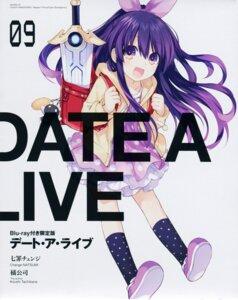 Rating: Safe Score: 17 Tags: date_a_live sword tsunako yatogami_tooka User: tanfern