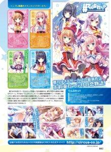 Rating: Questionable Score: 6 Tags: circus fujimiya_rinne koiwai_sena kosaka_miyori mitsumomo_mamu sakurai_shio seifuku takano_yuki tanihara_natsuki tenpure!! thighhighs User: Twinsenzw