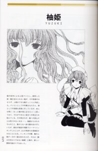 Rating: Safe Score: 5 Tags: binding_discoloration character_design chobits clamp monochrome yuzuki User: charunetra
