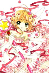 Rating: Safe Score: 8 Tags: card_captor_sakura clamp kinomoto_sakura User: Share