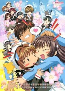 Rating: Safe Score: 5 Tags: akizuki_nakuru calendar card_captor_sakura daidouji_tomoyo fujita_mariko hiiragizawa_eriol kerberos kinomoto_sakura kinomoto_touya li_meiling li_syaoran madhouse megane mihara_chiharu sasaki_rika seifuku spinel_sun tsukishiro_yukito yamazaki_takashi yanagisawa_naoko User: Omgix
