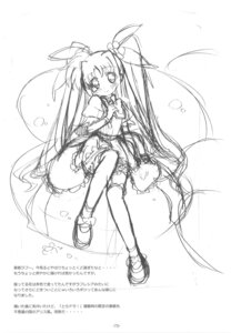 Rating: Safe Score: 3 Tags: fate_testarossa mahou_shoujo_lyrical_nanoha mahou_shoujo_lyrical_nanoha_the_movie_1st monochrome sato satosute sketch thighhighs User: Radioactive