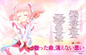 Rating: Safe Score: 21 Tags: dress kirameki_mamika re:creators suzuki_isamu wings User: drop