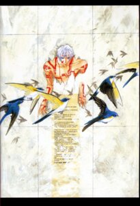 Rating: Safe Score: 1 Tags: clamp male nataku x User: hyde333