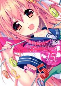 Rating: Safe Score: 35 Tags: higa_yukari seifuku User: SweetLemonade