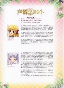 Rating: Safe Score: 2 Tags: bekkankou fortune_arterial sendou_erika text tougi_shiro User: admin2