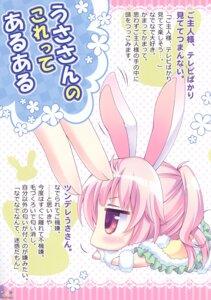 Rating: Questionable Score: 5 Tags: animal_ears bunny_ears chibi roritora tagme tsukishima_yuuko User: Radioactive