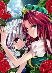 Rating: Safe Score: 18 Tags: hong_meiling izayoi_sakuya katayama_kei maid touhou User: Mr_GT