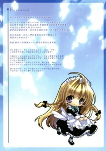 Rating: Safe Score: 3 Tags: capura.l chibi eternal_phantasia maid User: fireattack