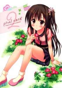 Rating: Safe Score: 57 Tags: 4season saeki_nao User: Twinsenzw