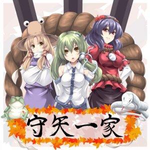 Rating: Safe Score: 8 Tags: asu_hare kochiya_sanae moriya_suwako touhou yasaka_kanako User: Radioactive