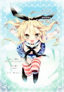 Rating: Safe Score: 54 Tags: kamiya_maneki kantai_collection shimakaze_(kancolle) thighhighs User: charunetra