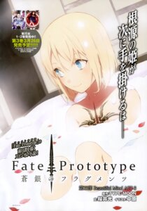 Rating: Questionable Score: 14 Tags: bathing fate/prototype fate/stay_night naked tattoo User: drop