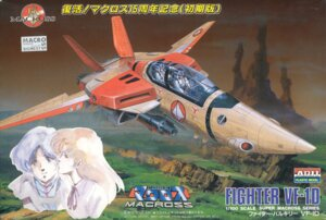 Rating: Safe Score: 3 Tags: macross mecha mikimoto_haruhiko the_super_dimension_fortress_macross vf_valkyrie User: Radioactive